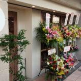 新百合ヶ丘に国産素材、地元素材にこだわったパン屋さんがオープン!