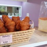 今月のクロワッサン特集にふさわしいお店が町田市にありました!!