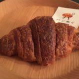 ドイツパン好きにお勧め!全粒粉100%の「ベッカライ・ビオブロート」のクロワッサン