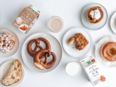 パン好きのカフェオレ・牛乳